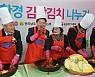 전남농협, 서울서 친환경 우수농산물 대축제
