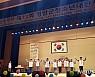 [영암소식]'제13회 영암군 청소년 대잔치' 성료 등