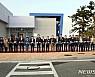 '신안군 역사·기록물 한 곳에…' 기록관 신축·개관