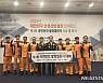 전남소방, '국민안전 발명챌린지' 은상·동상·단체상 수상