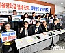 시의원 23명중 13명 새마을장학금 폐지 답변 회피