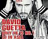 'DJ 맥 아시아' 창간, 한국에서도 보고 읽는다