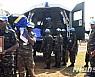 에볼라 발생 콩고, 반군과 교전으로 유엔평화군 7명 사망