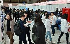광주 남구·광주대 '2018 취업박람회' 성료