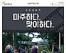 """[도시樂]""""서울의 난민영화제 광주에서 보세요"""""""