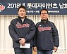 롯데, 2018시즌 구단 MVP에 전준우 선정