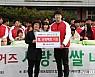 KIA, 선수단 전원 참가해 사랑의 쌀 나누기 행사