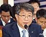 LH, 미얀마 대표사무소 개소…경협산단 본격 추진