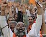 인도 힌두교도들 종교갈등 지역에 사원 건립 촉구 시위
