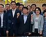 '내년 3·13 조합장선거' 전남 농협, 공명선거실천 특별점검반 운영
