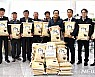 aT-나주농민단체 '통일쌀 팔아 북에 트랙터 보내기' 운동 펼쳐