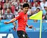 손흥민 월드컵 독일전 쐐기골, 축구팬 선정 '올해의 골'