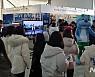 '2019년에 만나요' 중국 항저우 광주수영대회 홍보관 인기