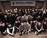 프로축구연맹, 2018 K리그 의무 세미나 개최
