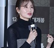 영화 '마약왕' 배우 김소진