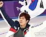 올해를 빛낸 서울시 스포츠 영웅 800명 한자리에
