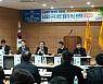 조옥현 도의원, 소상공인 경영난 해소 대책 마련 촉구