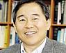 황주홍 의원, 20대 국회 '입법 4관영'