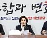 한국당, 신임 원내부대표·정책위부의장 내정