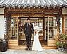 NC 포수 신진호 29일 결혼