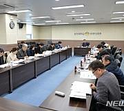 순천대 총장임용추천위원회 회의