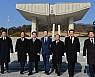 영·호남 시도지사 국립 5·18민주묘지 참배