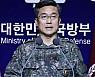日언론, 韓의 위협비행 항의 크게 다루지 않아