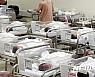 세계 유일 '출산율 0명' 국가되나…