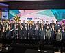 여수광양항만공사, 총물동량 3억톤 달성 기념식 개최