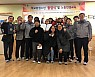 남부경찰, 서내에서 '학교밖 청소년 졸업식' 개최