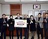 광주병원, 북구청에 사랑의 후원금 전달