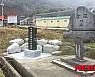 전남도, 전국 규모 '호남의병 역사공원' 조성