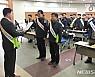 농어촌공사 전남본부 '3월부터 건설현장 불시 안전점검' 실시