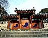 무진(광주의 옛이름)武珍의 볕陽 무양서원