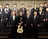 장병완 의원, 호남 출신 첫 예우회 회장 추대