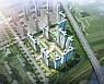 광양시, 목성지구 부영아파트 사업계획승인 완료