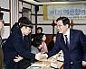 광주 북구, 제1기 예산참여청년위원회 위촉식