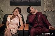 혼인을 대하는 이 시대 남녀의 자세···영화 '어쩌다, 결혼'