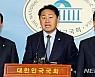 야3당, 오늘 선거제 개혁 대응책 논의…'패스트트랙' 지정 여부도