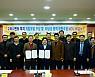 장성군·고려시멘트, 공장부지 개발 첫 단추