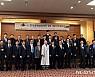 한국글로벌섬재단 창립기념식 성료…전국 섬주민들 대거 참석