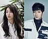 박하선, 이상엽과 치명적 사랑···'평일 오후 세시의 연인'