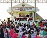 필리핀서 6차례 의료봉사한 여수지구촌 사랑나눔회