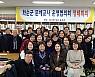 화순 문해교사들 '네트워크' 조직