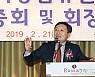 박동기 롯데월드 대표, 한국종합유원시설협회 이끈다
