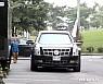 트럼프 전용차 '캐틸락원' 2대 하노이 도착…JW메리어트 호텔 주차
