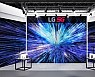 [MWC 2019]LGU+, 5G 실감형 콘텐츠 글로벌 무대 첫 선
