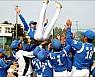 KIA타이거즈기 초등학교 야구대회 개최