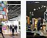 국내 화랑 30곳, 홍콩으로 그림 팔러 갑니다