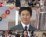 KBS 2TV 주말극 '하나뿐인내편' 80년대 시청률, 대박